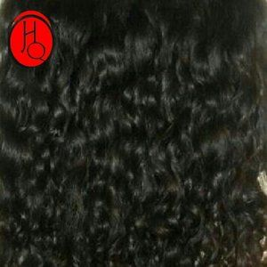 """Indian Curly 18"""" - 20"""""""